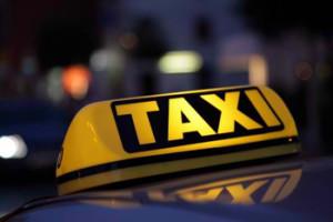 Такси до Евпатории