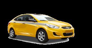 Заказать такси до Ялты недорого