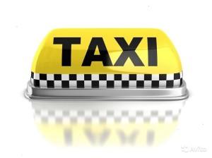 Такси до Судака